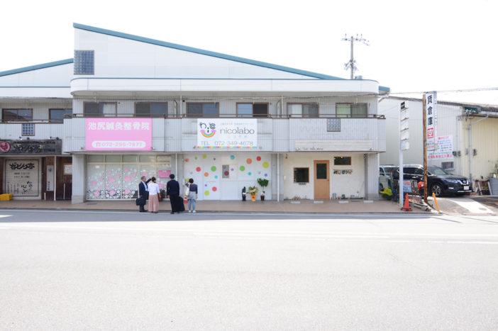 大阪 堺 放課後等デイサービス施設